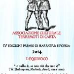 Locandina IV_EDIZIONE_PREMIO
